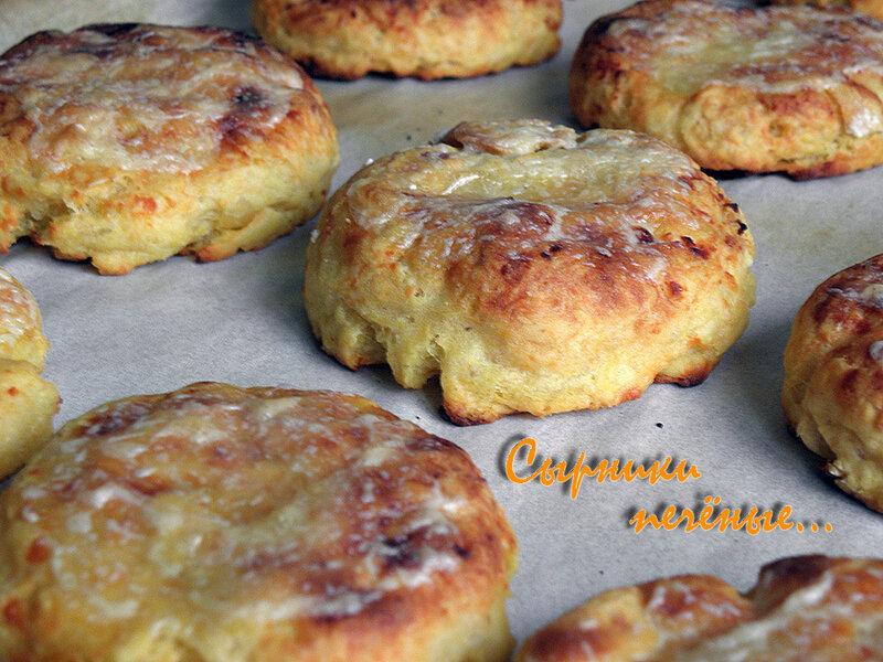 0 a5311 82eb4f1 XL Сырники картофельные на завтрак.