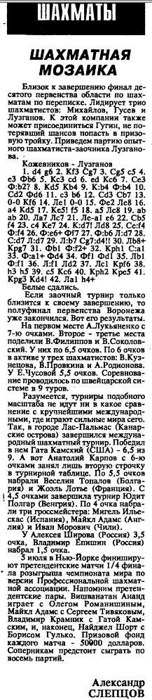http://img-fotki.yandex.ru/get/9932/236155452.0/0_134799_361aafdc_orig.jpg