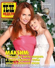 http://img-fotki.yandex.ru/get/9932/240346495.4a/0_e0d7e_6ba8a63d_orig.jpg