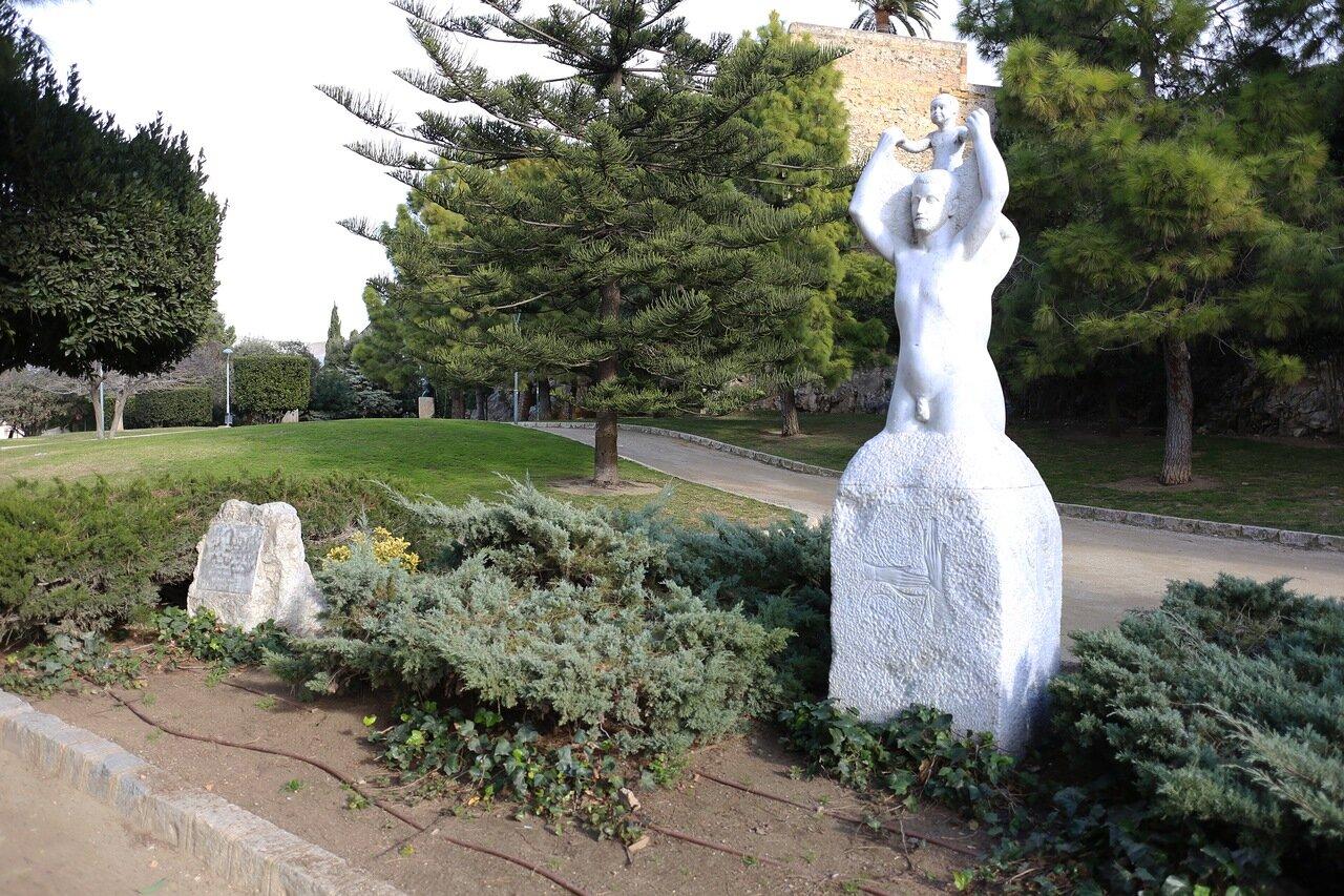 Таррагона, Парк Камп-де-Март