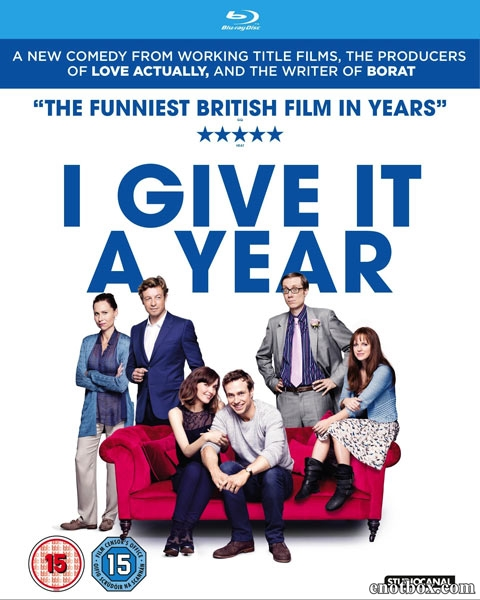 Даю год / I Give It a Year (2013/BDRip/HDRip)