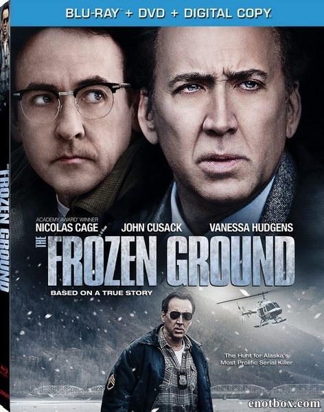 Мерзлая земля / The Frozen Ground (2013/BDRip/HDRip)