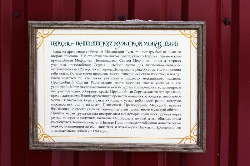 Информация о монастыре