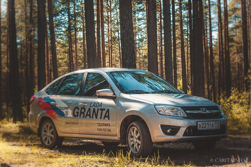 В чем разница между Lada Granta liftback и сборной России по футболу?