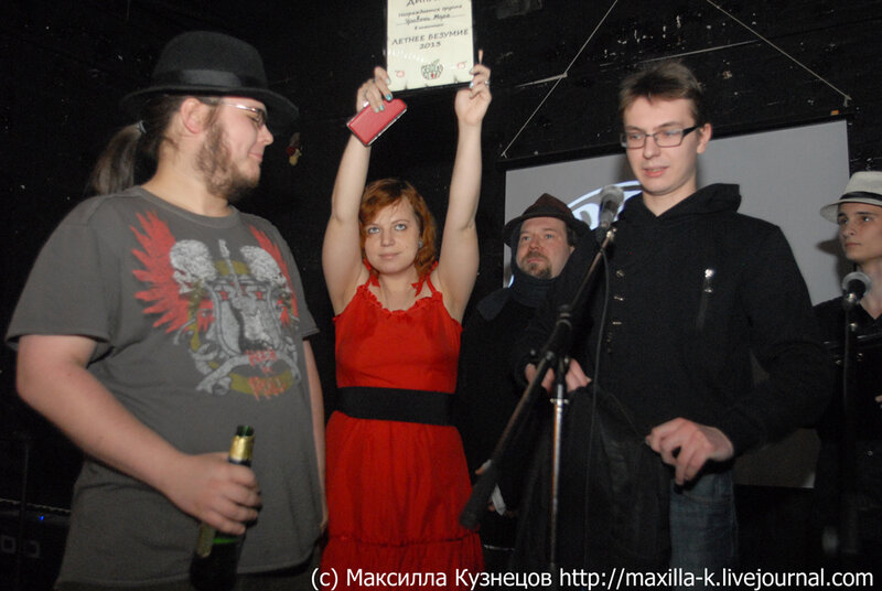 премия Русский андерграунд