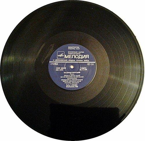 Диск - гигант 1980 г