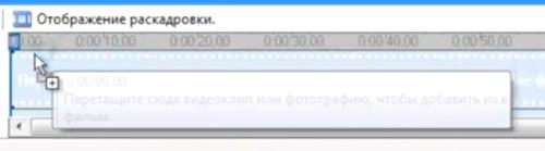 Запись разговора в скайп