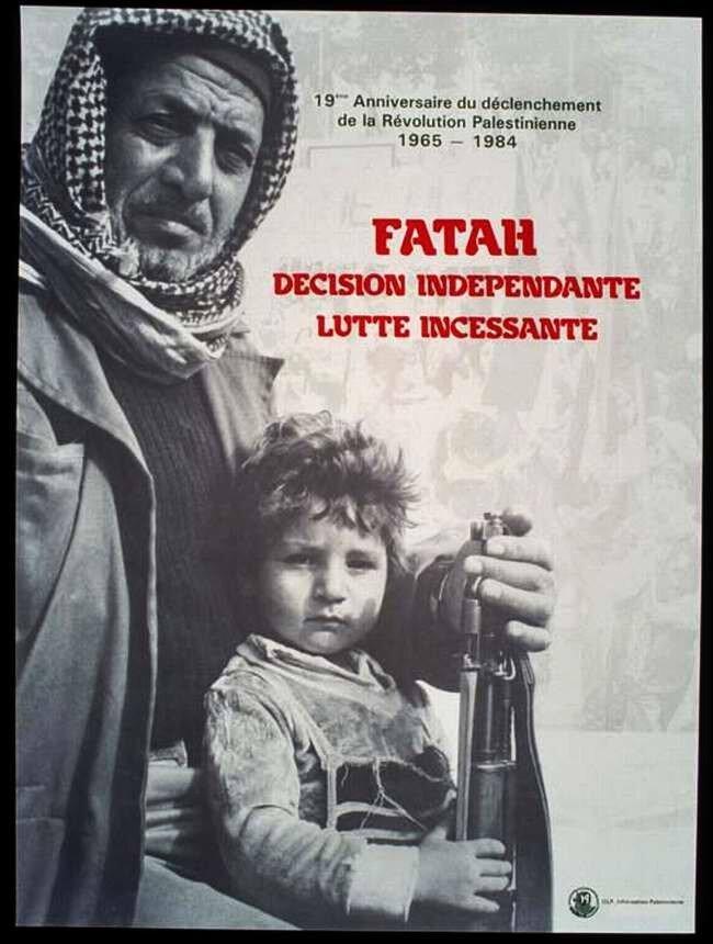 ФАТХ - самостоятельные решения и непрекращающаяся борьба (1984 год)