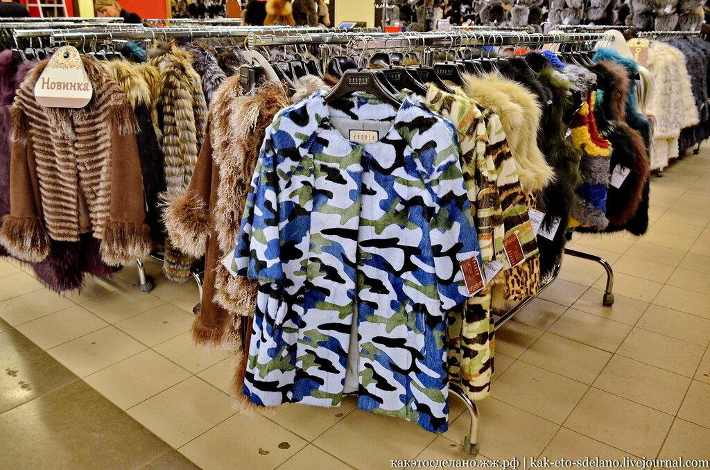 надевается голое вакансии на меховой фабрике в москве Вуйма