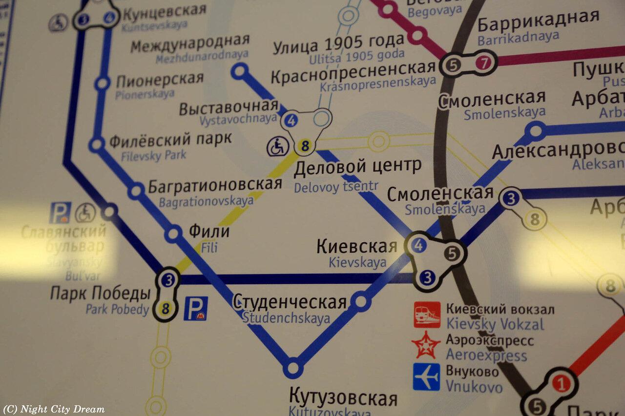 Праститутке в метро беларуская 12 фотография