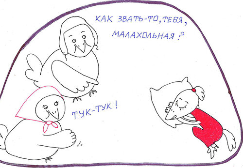 http://img-fotki.yandex.ru/get/9932/8566602.d/0_fbed7_b4bf4adf_L.bmp