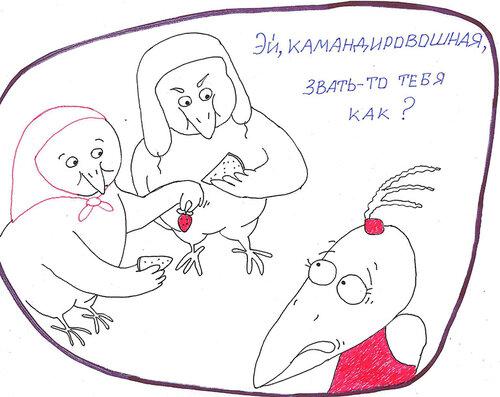 http://img-fotki.yandex.ru/get/9932/8566602.d/0_fbedc_fd87055_L.bmp