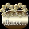 https://img-fotki.yandex.ru/get/9932/86493210.35/0_a5a9c_7ff92b7d_XS