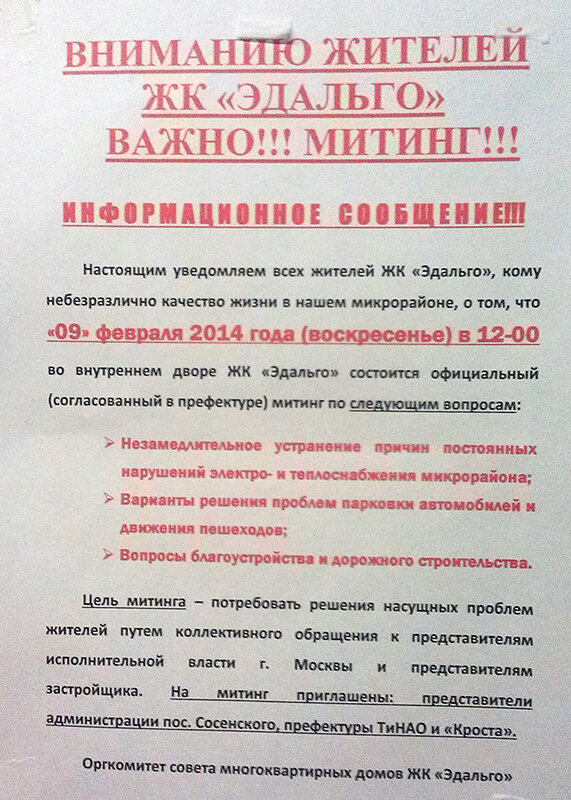 img-fotki.yandex.ru/get/9932/90259913.21/0_d1019_4a84c3b0_XL.jpg