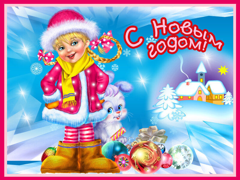 зимние новогоднии обои 1980х1280 210 фото