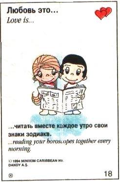 http://img-fotki.yandex.ru/get/9932/97761520.f8/0_805ff_f0a30231_orig.jpg
