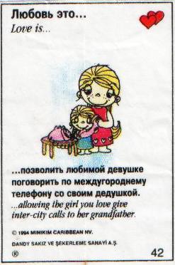http://img-fotki.yandex.ru/get/9932/97761520.f8/0_80616_d710892_orig.jpg