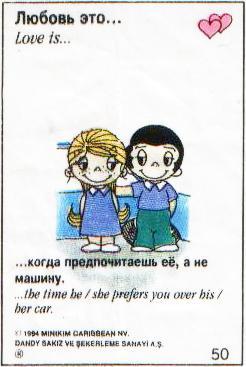 http://img-fotki.yandex.ru/get/9932/97761520.f9/0_8061f_8da9d9de_orig.jpg