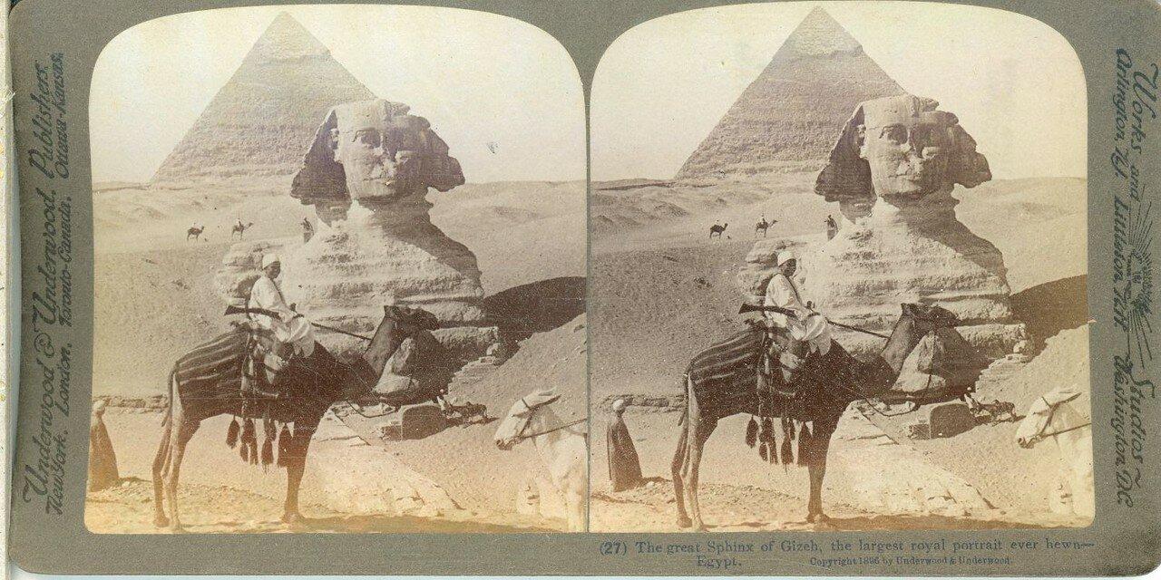 Гиза. Пирамиды и Сфинкс. 1896