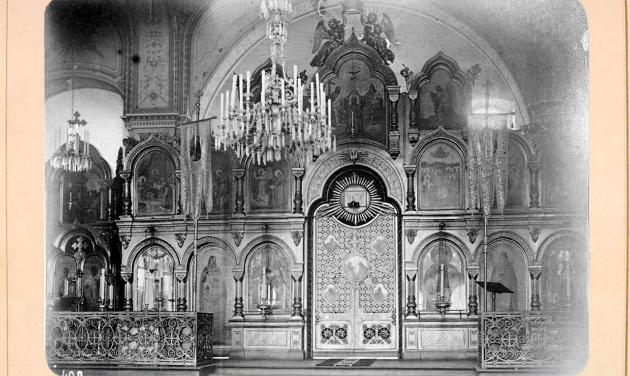 46. Иконостас Крестовой-Успенской церкви