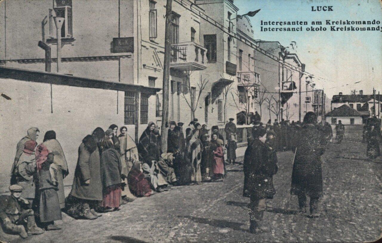Посетители у комендатуры. 1916