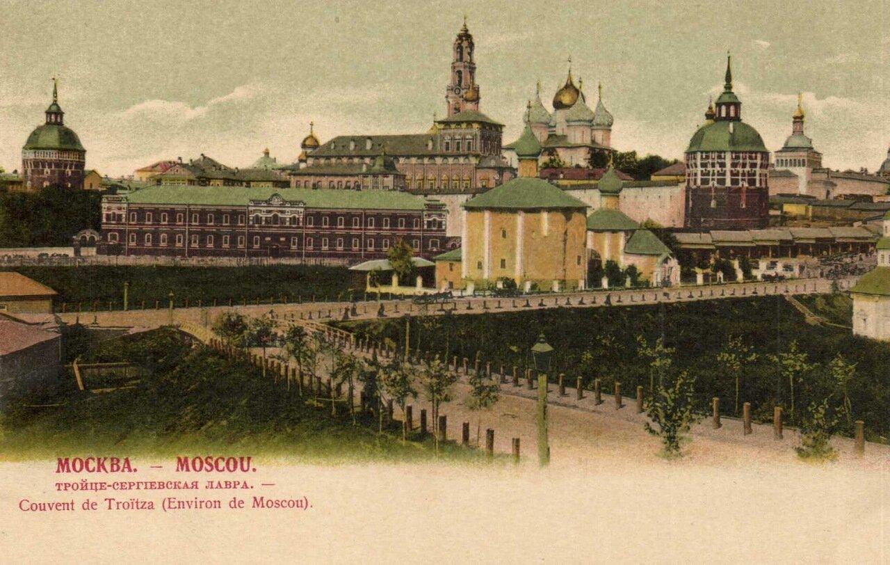 Окрестности Москвы. Троице-Серпгиевская лавра
