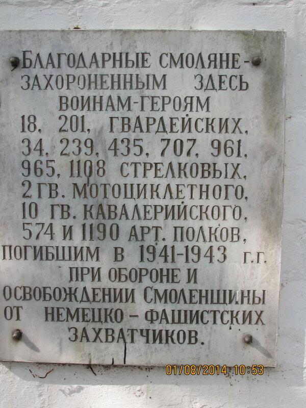 https://img-fotki.yandex.ru/get/995540/199368979.12d/0_26be1a_27a3c24a_XL.jpg
