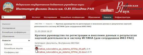 https://img-fotki.yandex.ru/get/995540/337362810.8e/0_22dced_c11825c9_L.jpg