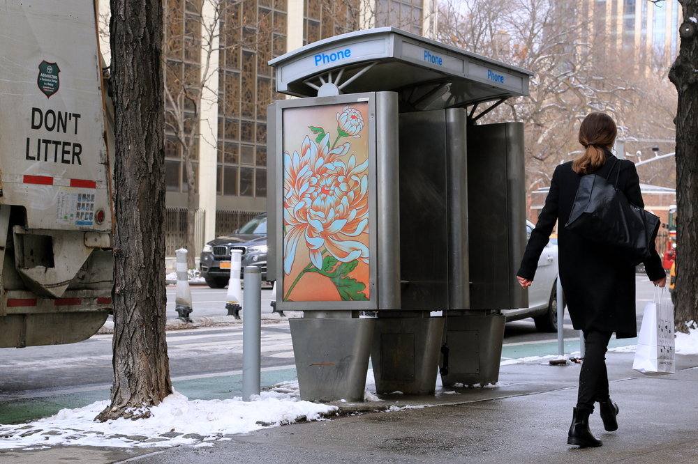 public art installation art Installations public Installation collections NYC art