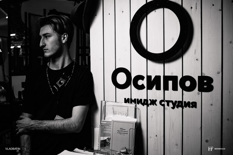 18042018 Осипов Имидж-студия на Гороховой, 45