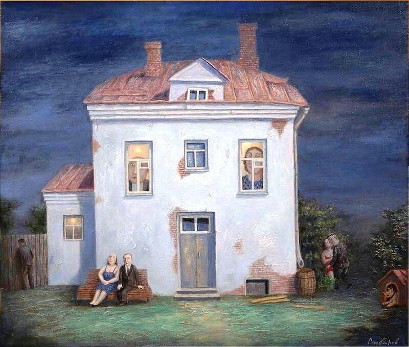 Из произведений Владимира Любарова. Старый дом. 2006 год.jpg