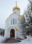 27 марта. Феодоровский храм