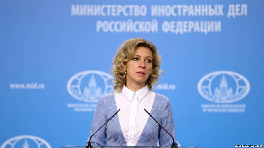 МИД России вызвало всех аккредитованных послов для разъяснений в «деле Скрипача» – Захарова