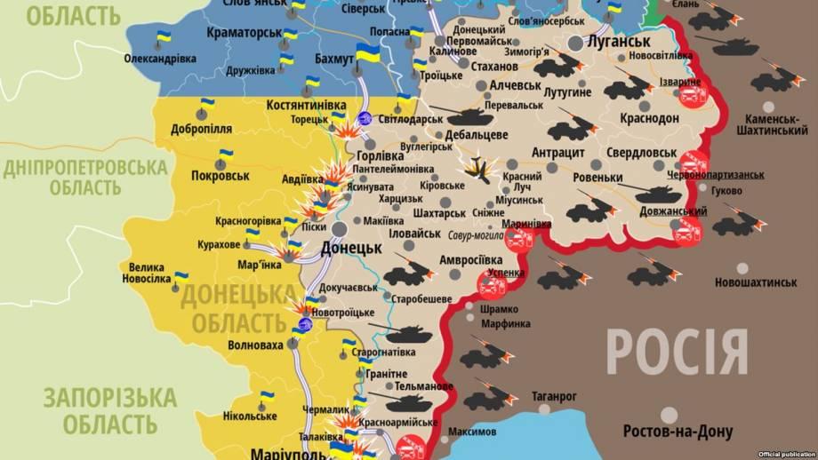 В первый день перемирия на Донбассе украинский военный погиб, еще 3 ранены – штаб