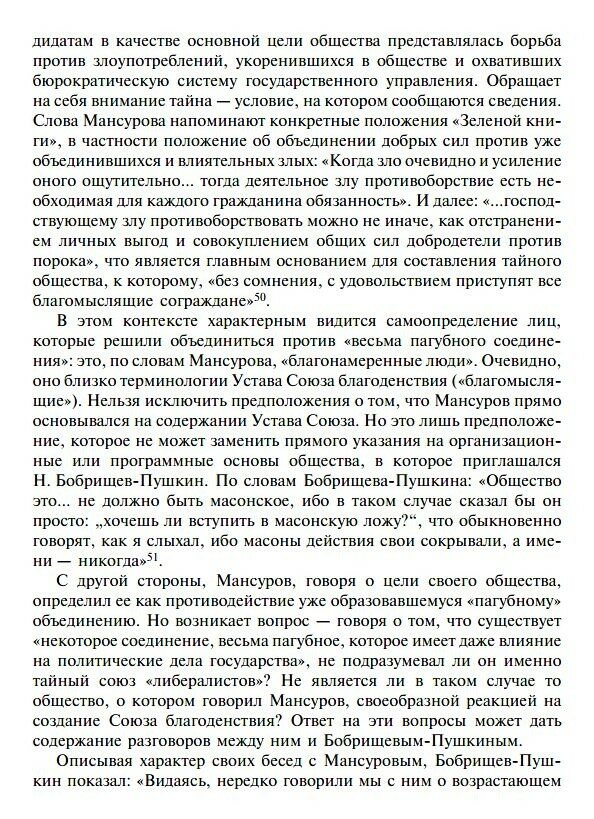 https://img-fotki.yandex.ru/get/995541/199368979.1a6/0_26f5c7_fe305500_XXL.jpg