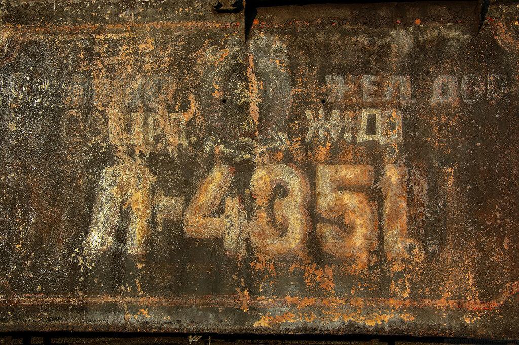 web893-68.JPG