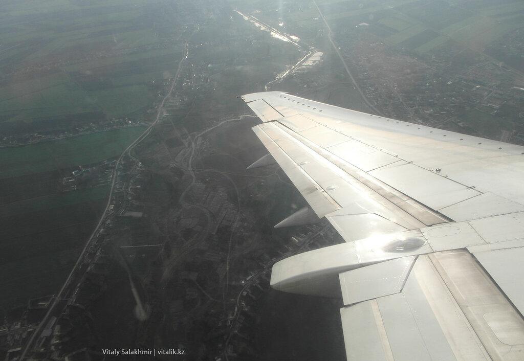 Посадка самолета в Оше