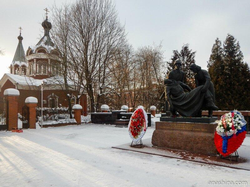 Памятник павшим воинам, Клин