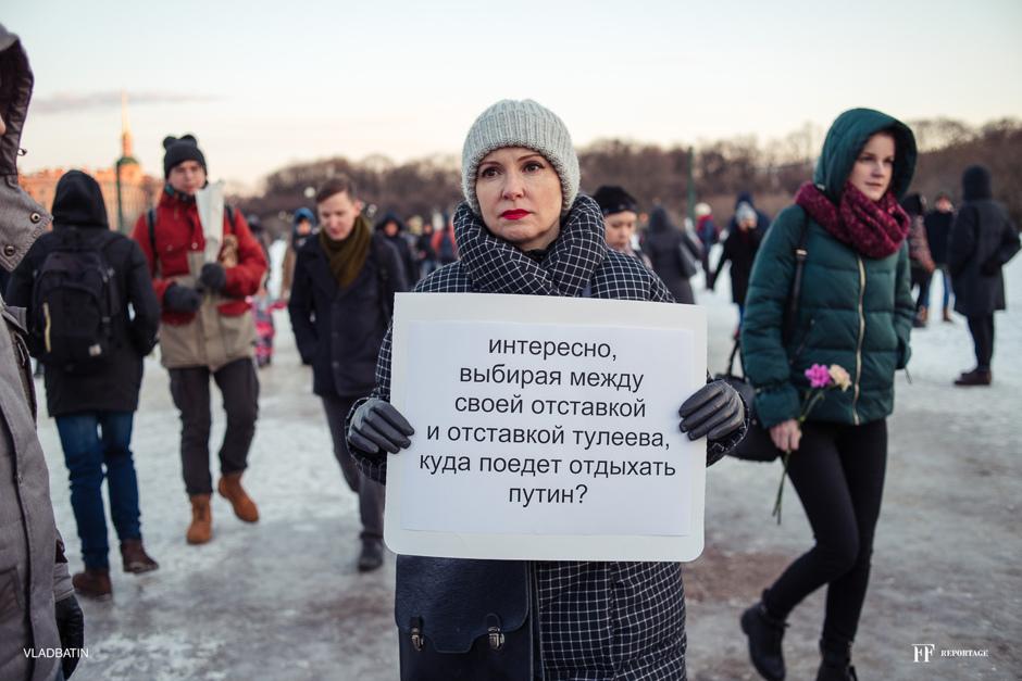 27032018 Кемерово мы с тобой