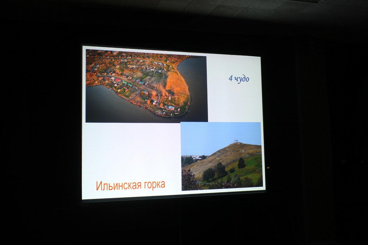 Красная горка и село Чусовое