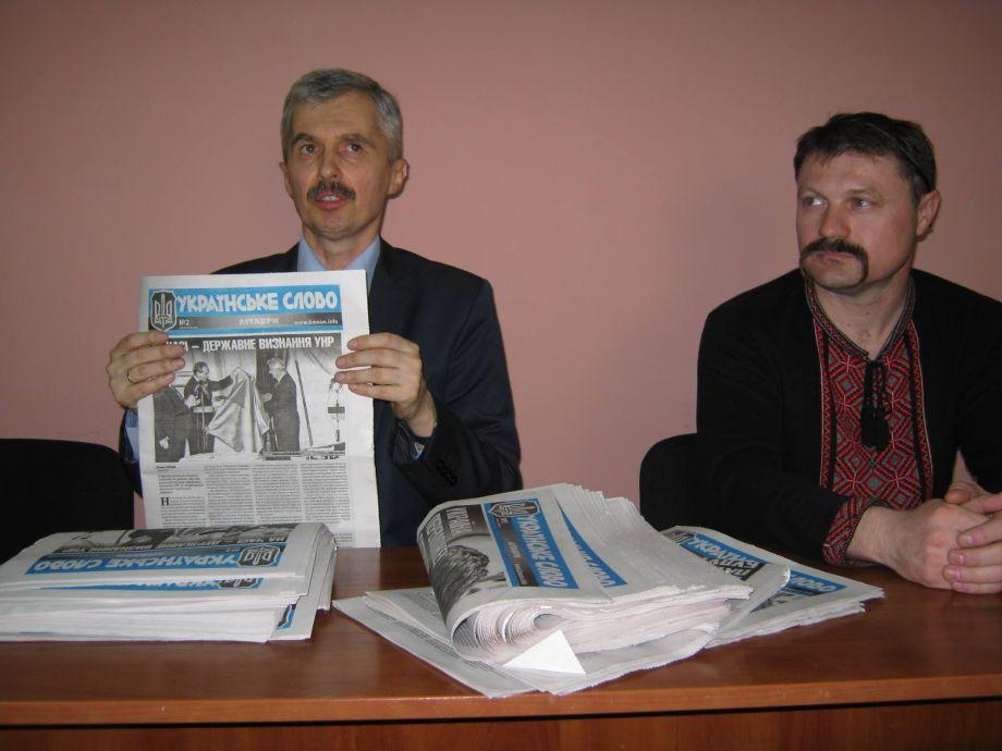 Украинцы помогают украинцам