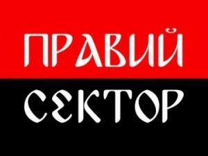 """""""ПС"""" Ровенщины уехал на поддержку заблокированных бойцов в Мукачево"""