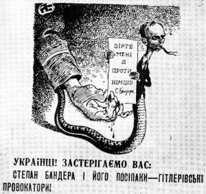"""Информационная война против """"Пр····о се····а"""" - аналогии"""