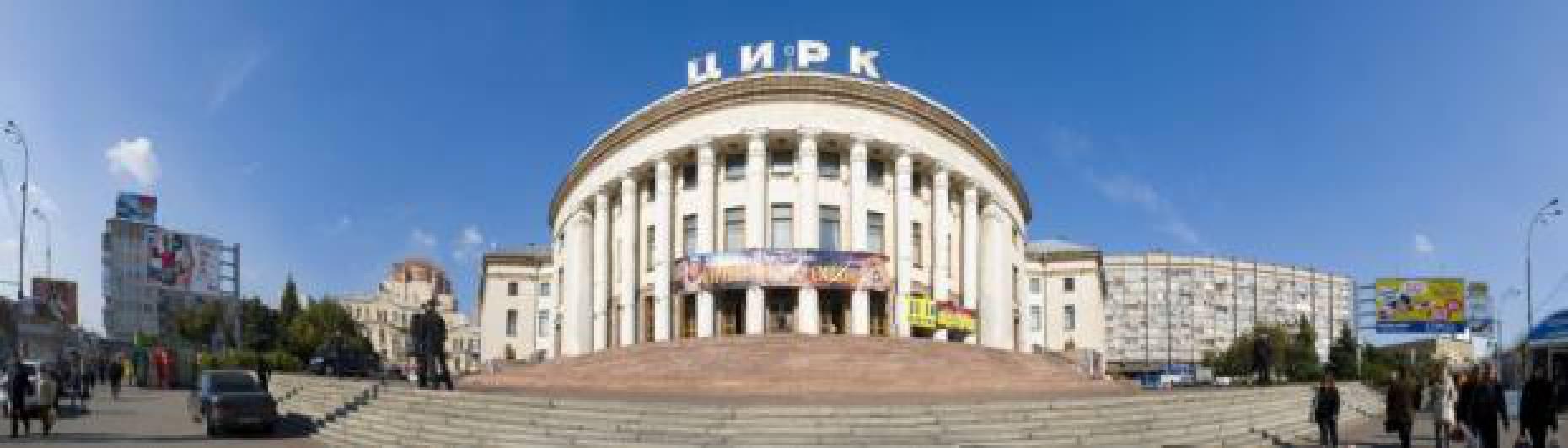 Директора киевского цирка могут снять с должности за ужасные условия содержания животных, - эколог (видео)