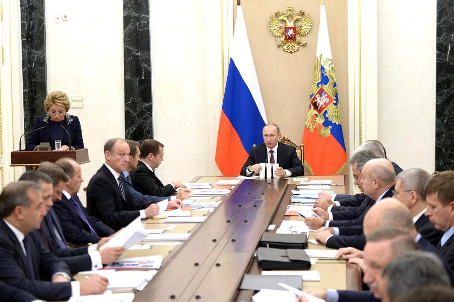 Заседание СБ РФ в Кремле 22.09.16.png