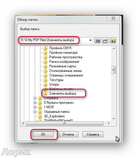 корел 18 скачать бесплатно на русском языке торрент