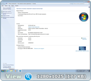 Windows 7 3in1 x64 by AG 09.16 [Ru]