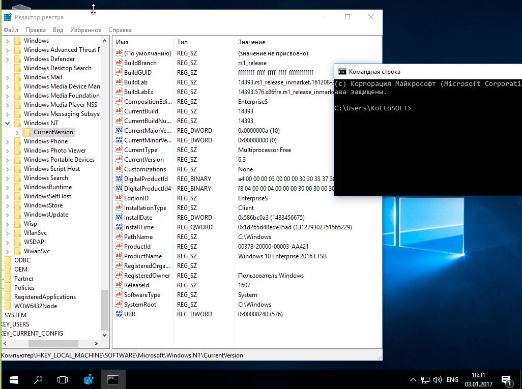 Скачать Загрузочную флешку Windows 7