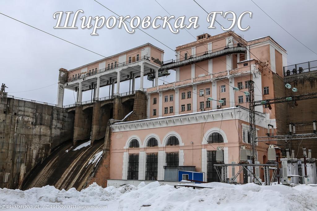 Широковская ГЭС.jpg