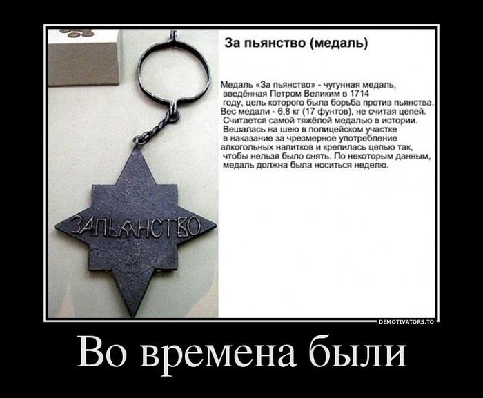 медаль.jpg